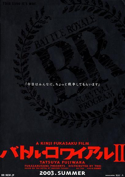 Battle Royale II: Requiem (2003) – That Was A Bit Mental