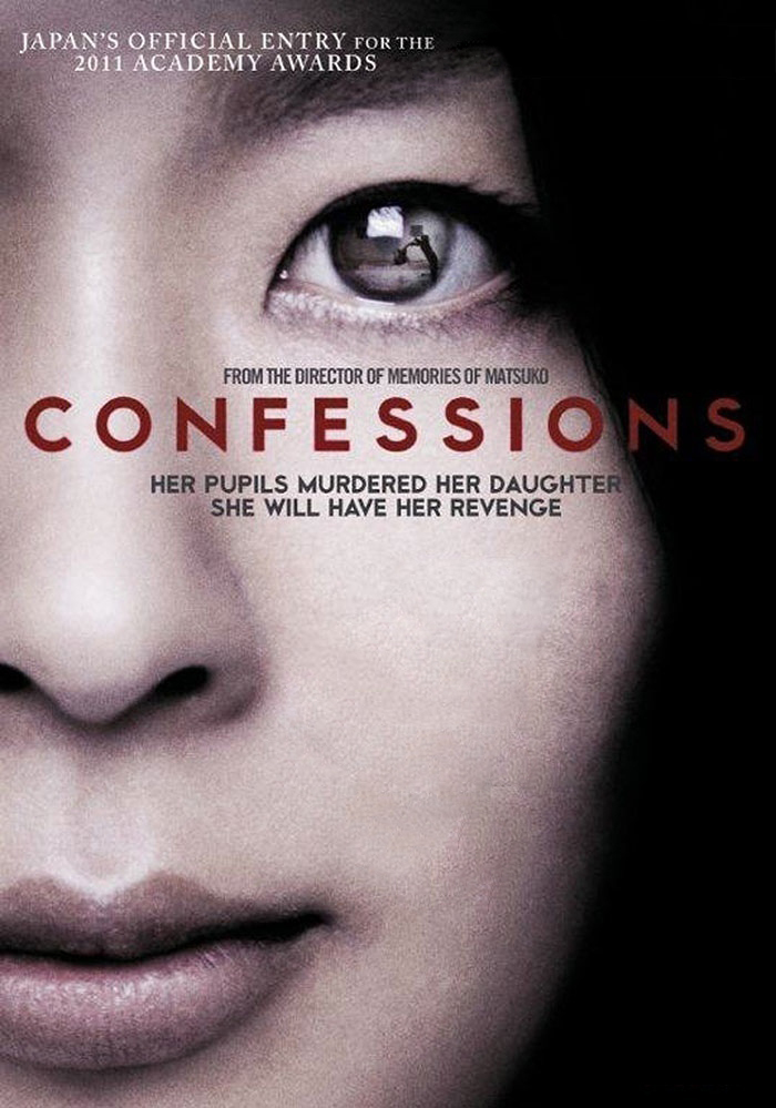 confessions_poster.jpg