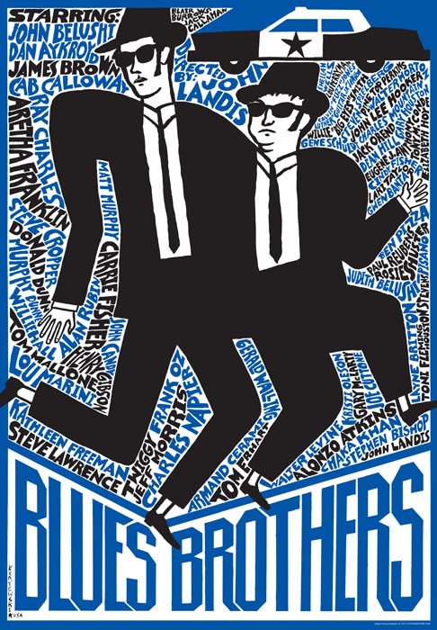 Blues Brothers Polish poster