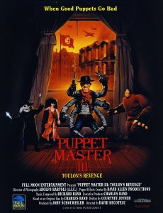 puppet master 3 poster