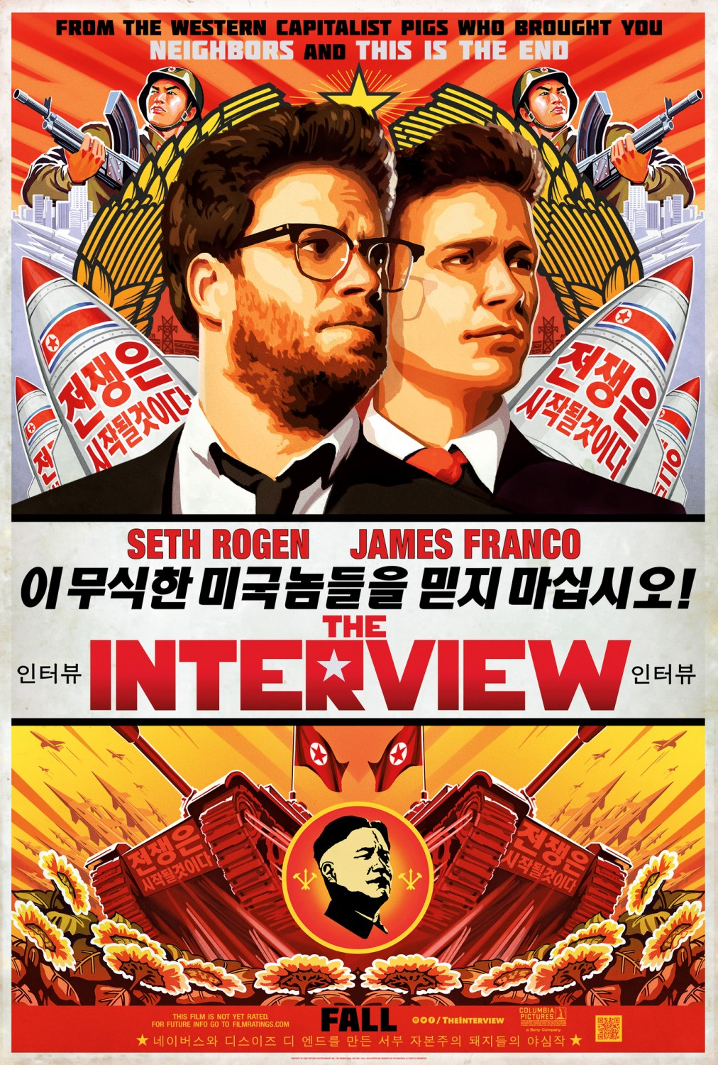 The Interview (2014) review – That Was A Bit Mental